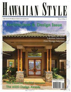 Past-Article_5_Hawaiian-Style_Vol-6_No-1_Jewel-Box-Kapaau-1