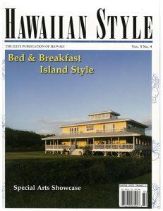 Past-Article_6_Hawaiian-Style_Vol-5_No-4_Mauna-Kea-Vintage-Villa-1