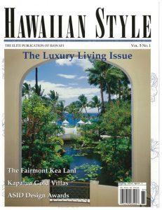 Past-Article_9_Hawaiian-Style_Vol-1_No-5_Designer-Profile-1
